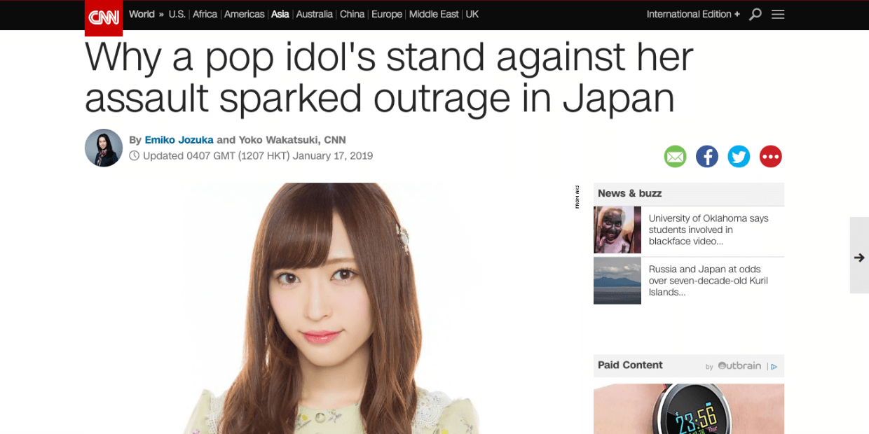 Why a pop idol's stand against her assault sparked outrage in Japan