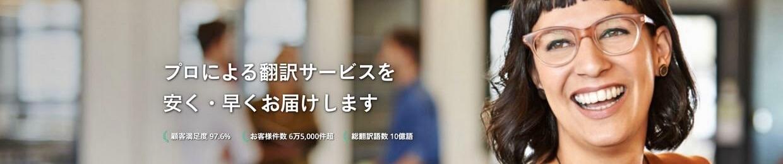 Gengoのホームページのキャプチャ画像