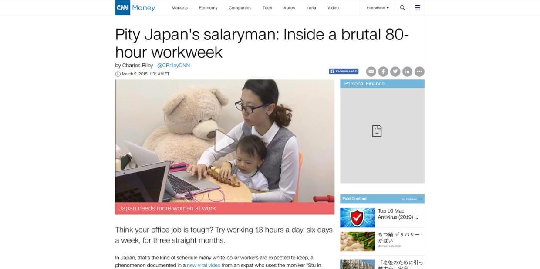哀れ日本のサラリーマン 週80時間労働の過酷な内情 - CNN Money
