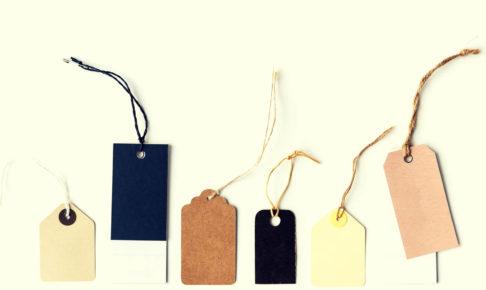 書類整理方法|仕事の書類を3つに分類するのが片付けを継続するコツ!