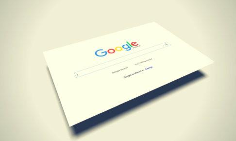 Googleカレンダーの使い方|スケジュールを一括管理する9つのメリット