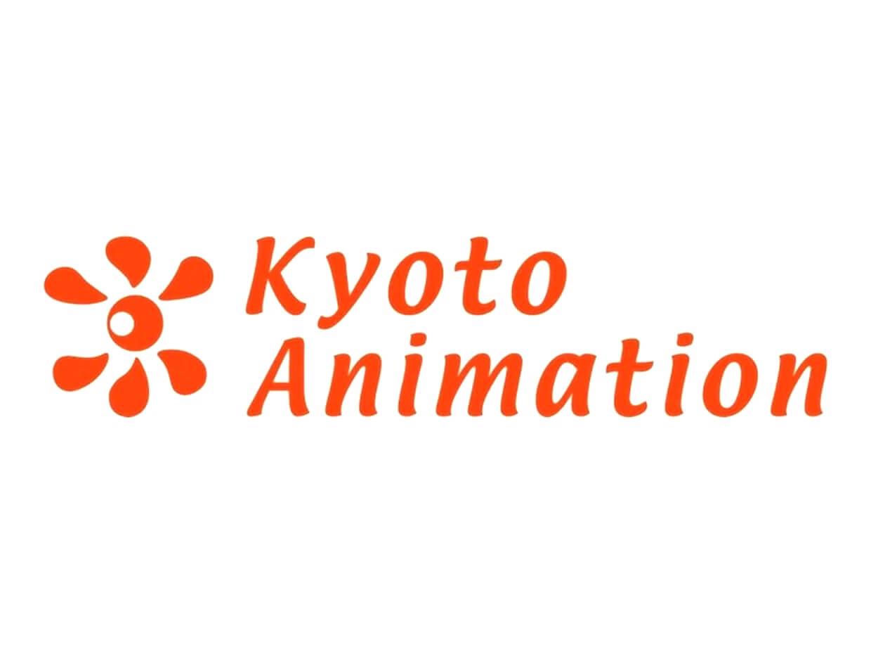 京都アニメーション放火事件を徹底追跡!犯人意識戻るが動機いまだ不明